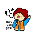 アジュンマ(おばさん)のエンジョイ韓国語1(個別スタンプ:36)