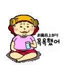 アジュンマ(おばさん)のエンジョイ韓国語1(個別スタンプ:37)
