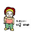 アジュンマ(おばさん)のエンジョイ韓国語1(個別スタンプ:38)