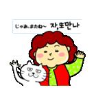 アジュンマ(おばさん)のエンジョイ韓国語1(個別スタンプ:40)