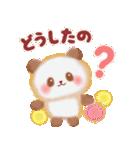 やさしいパンダさん(個別スタンプ:01)