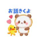 やさしいパンダさん(個別スタンプ:02)