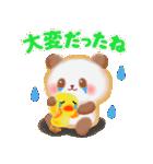 やさしいパンダさん(個別スタンプ:04)