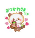 やさしいパンダさん(個別スタンプ:06)
