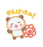 やさしいパンダさん(個別スタンプ:07)