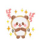 やさしいパンダさん(個別スタンプ:08)