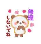 やさしいパンダさん(個別スタンプ:09)