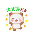 やさしいパンダさん(個別スタンプ:14)