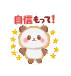 やさしいパンダさん(個別スタンプ:19)