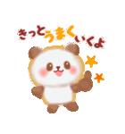 やさしいパンダさん(個別スタンプ:20)