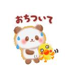 やさしいパンダさん(個別スタンプ:25)
