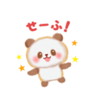 やさしいパンダさん(個別スタンプ:26)