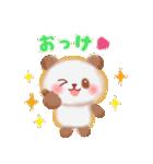 やさしいパンダさん(個別スタンプ:27)