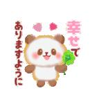 やさしいパンダさん(個別スタンプ:33)