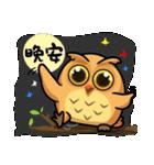 YesHi baby-Debut ~(個別スタンプ:03)