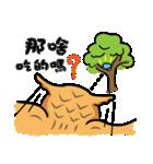 YesHi baby-Debut ~(個別スタンプ:05)