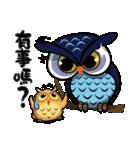 YesHi baby-Debut ~(個別スタンプ:11)