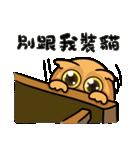 YesHi baby-Debut ~(個別スタンプ:15)