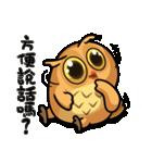 YesHi baby-Debut ~(個別スタンプ:18)