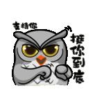 YesHi baby-Debut ~(個別スタンプ:21)