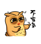 YesHi baby-Debut ~(個別スタンプ:24)