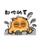 YesHi baby-Debut ~(個別スタンプ:29)