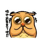 YesHi baby-Debut ~(個別スタンプ:35)