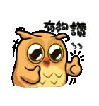 YesHi baby-Debut ~(個別スタンプ:36)