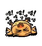YesHi baby-Debut ~(個別スタンプ:39)