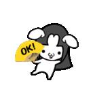 動く!!かぐらび(改)(個別スタンプ:03)