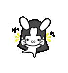 動く!!かぐらび(改)(個別スタンプ:06)