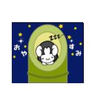 動く!!かぐらび(改)(個別スタンプ:08)