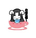 動く!!かぐらび(改)(個別スタンプ:09)