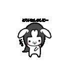 動く!!かぐらび(改)(個別スタンプ:11)