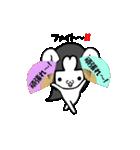 動く!!かぐらび(改)(個別スタンプ:12)