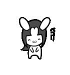 動く!!かぐらび(改)(個別スタンプ:14)