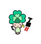 動く!!よつばちゃん!(改)(個別スタンプ:01)
