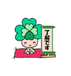 動く!!よつばちゃん!(改)(個別スタンプ:02)