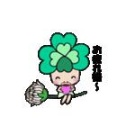 動く!!よつばちゃん!(改)(個別スタンプ:04)