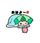 動く!!よつばちゃん!(改)(個別スタンプ:06)