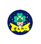 動く!!よつばちゃん!(改)(個別スタンプ:07)