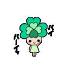 動く!!よつばちゃん!(改)(個別スタンプ:10)
