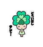 動く!!よつばちゃん!(改)(個別スタンプ:12)