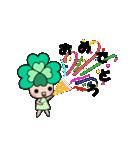 動く!!よつばちゃん!(改)(個別スタンプ:14)