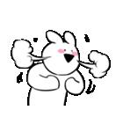 すこぶるウサギ4(個別スタンプ:07)