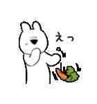すこぶるウサギ4(個別スタンプ:11)