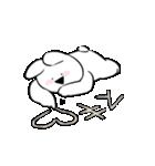 すこぶるウサギ4(個別スタンプ:13)