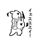 すこぶるウサギ4(個別スタンプ:18)