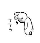 すこぶるウサギ4(個別スタンプ:21)