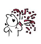 すこぶるウサギ4(個別スタンプ:22)
